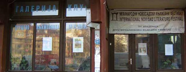 prostorije_dkv
