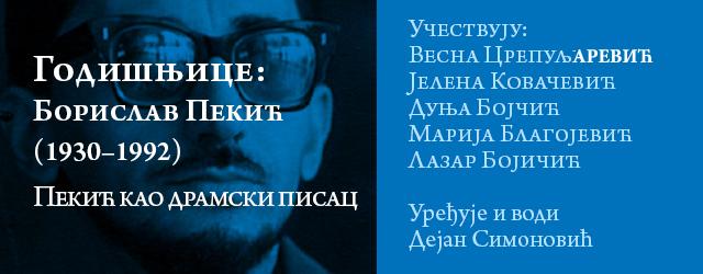 pekic_netslika