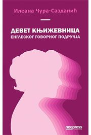 knjiga-devet-knjizevnica-engleskog-govornog-podrucja-dr-lleana-cura-9788688895316-naslovna-strana-294023-180x266